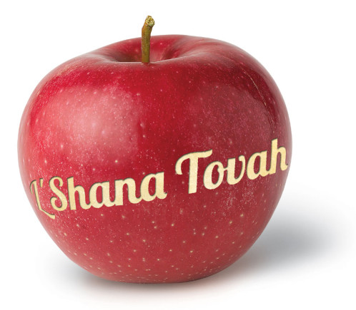 Jewish New Year Apple